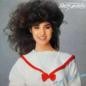 Dara Sedaka I'm Your Girl Friend
